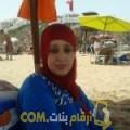 أنا ياسمين من ليبيا 40 سنة مطلق(ة) و أبحث عن رجال ل الحب