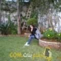 أنا الغالية من اليمن 26 سنة عازب(ة) و أبحث عن رجال ل التعارف