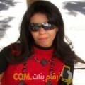 أنا زينب من لبنان 33 سنة مطلق(ة) و أبحث عن رجال ل الحب