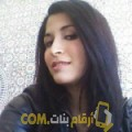 أنا رميسة من البحرين 26 سنة عازب(ة) و أبحث عن رجال ل الزواج