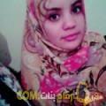 أنا زينة من الإمارات 20 سنة عازب(ة) و أبحث عن رجال ل الحب