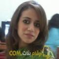 أنا سوو من المغرب 28 سنة عازب(ة) و أبحث عن رجال ل الصداقة