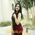 أنا سمية من الكويت 21 سنة عازب(ة) و أبحث عن رجال ل الدردشة