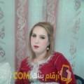 أنا رامة من ليبيا 28 سنة عازب(ة) و أبحث عن رجال ل الصداقة