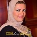أنا عالية من اليمن 36 سنة مطلق(ة) و أبحث عن رجال ل الحب