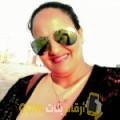 أنا يامينة من فلسطين 38 سنة مطلق(ة) و أبحث عن رجال ل الصداقة