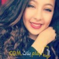 أنا جميلة من مصر 25 سنة عازب(ة) و أبحث عن رجال ل الزواج
