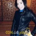 أنا ليلى من الجزائر 27 سنة عازب(ة) و أبحث عن رجال ل الدردشة