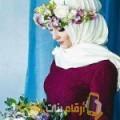 أنا عتيقة من اليمن 23 سنة عازب(ة) و أبحث عن رجال ل الحب