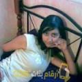 أنا وجدان من المغرب 28 سنة عازب(ة) و أبحث عن رجال ل الحب