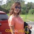 أنا ابتهال من البحرين 28 سنة عازب(ة) و أبحث عن رجال ل الحب