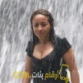 أنا هيام من ليبيا 35 سنة مطلق(ة) و أبحث عن رجال ل التعارف