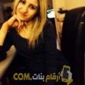 أنا فايزة من البحرين 26 سنة عازب(ة) و أبحث عن رجال ل التعارف