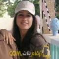 أنا حسناء من ليبيا 25 سنة عازب(ة) و أبحث عن رجال ل الحب