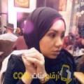 أنا إيمان من الجزائر 34 سنة مطلق(ة) و أبحث عن رجال ل الدردشة