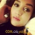 أنا عيدة من المغرب 20 سنة عازب(ة) و أبحث عن رجال ل الصداقة