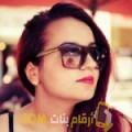 أنا صوفي من السعودية 27 سنة عازب(ة) و أبحث عن رجال ل المتعة