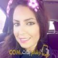 أنا جنان من الجزائر 28 سنة عازب(ة) و أبحث عن رجال ل التعارف