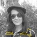أنا ملاك من فلسطين 31 سنة عازب(ة) و أبحث عن رجال ل المتعة