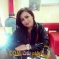 أنا سراح من لبنان 22 سنة عازب(ة) و أبحث عن رجال ل الحب