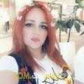 أنا ريم من عمان 33 سنة مطلق(ة) و أبحث عن رجال ل الصداقة