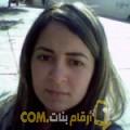 أنا خولة من ليبيا 26 سنة عازب(ة) و أبحث عن رجال ل الزواج