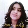 أنا عائشة من الكويت 30 سنة عازب(ة) و أبحث عن رجال ل الزواج