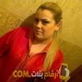 أنا أسية من سوريا 28 سنة عازب(ة) و أبحث عن رجال ل الحب