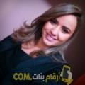 أنا سهى من الإمارات 29 سنة عازب(ة) و أبحث عن رجال ل الصداقة