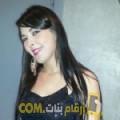 أنا اسمهان من المغرب 32 سنة مطلق(ة) و أبحث عن رجال ل الحب