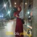 أنا لطيفة من لبنان 22 سنة عازب(ة) و أبحث عن رجال ل الزواج