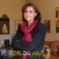 أنا ثورية من سوريا 48 سنة مطلق(ة) و أبحث عن رجال ل الصداقة