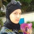 أنا ريهام من فلسطين 25 سنة عازب(ة) و أبحث عن رجال ل التعارف