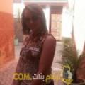 أنا أمنية من الجزائر 26 سنة عازب(ة) و أبحث عن رجال ل الزواج