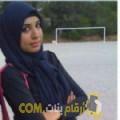 أنا سورية من قطر 25 سنة عازب(ة) و أبحث عن رجال ل الدردشة