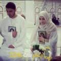 أنا عيدة من قطر 24 سنة عازب(ة) و أبحث عن رجال ل الحب