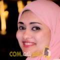 أنا إيمة من الجزائر 27 سنة عازب(ة) و أبحث عن رجال ل الدردشة