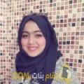 أنا نجمة من الكويت 19 سنة عازب(ة) و أبحث عن رجال ل الدردشة