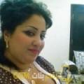 أنا نيسرين من قطر 44 سنة مطلق(ة) و أبحث عن رجال ل الدردشة
