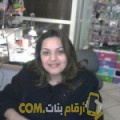 أنا نادين من العراق 32 سنة عازب(ة) و أبحث عن رجال ل التعارف