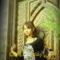 أنا سيرين من البحرين 25 سنة عازب(ة) و أبحث عن رجال ل الحب