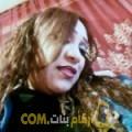 أنا شيماء من فلسطين 43 سنة مطلق(ة) و أبحث عن رجال ل المتعة