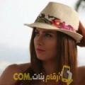 أنا سعدية من الأردن 29 سنة عازب(ة) و أبحث عن رجال ل الدردشة